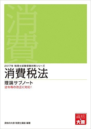 f:id:shibasakikaikei:20170616180700j:plain