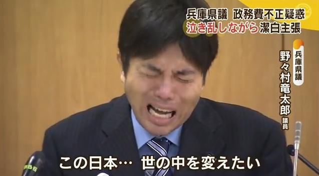 f:id:shibasakikaikei:20170908093500j:plain