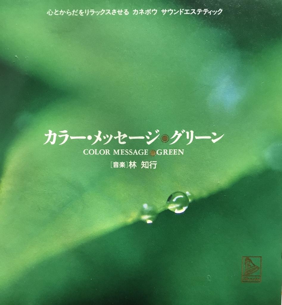 f:id:shibasakiyuji:20190220233943j:plain