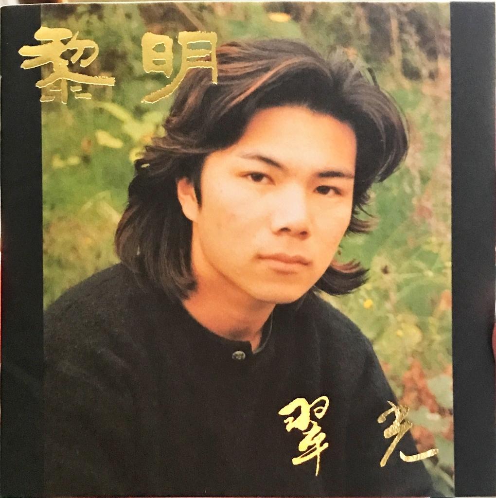 f:id:shibasakiyuji:20190223185116j:plain