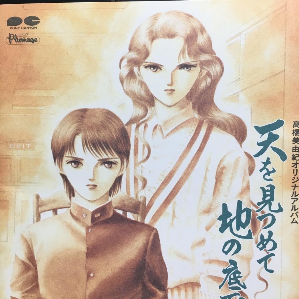 f:id:shibasakiyuji:20190223185348j:plain