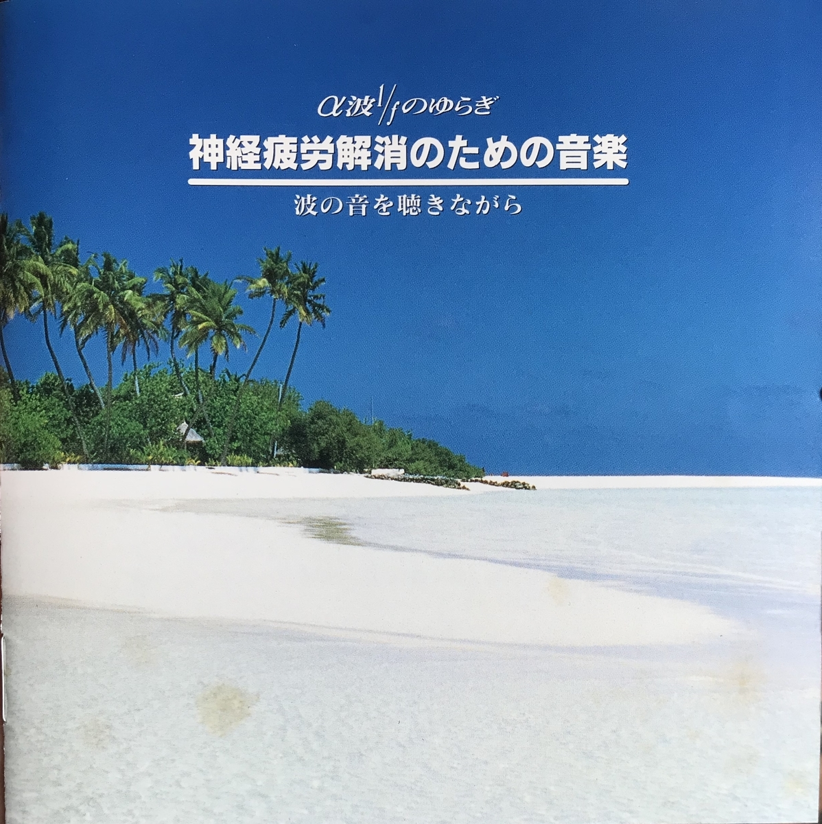 f:id:shibasakiyuji:20190406113320j:plain