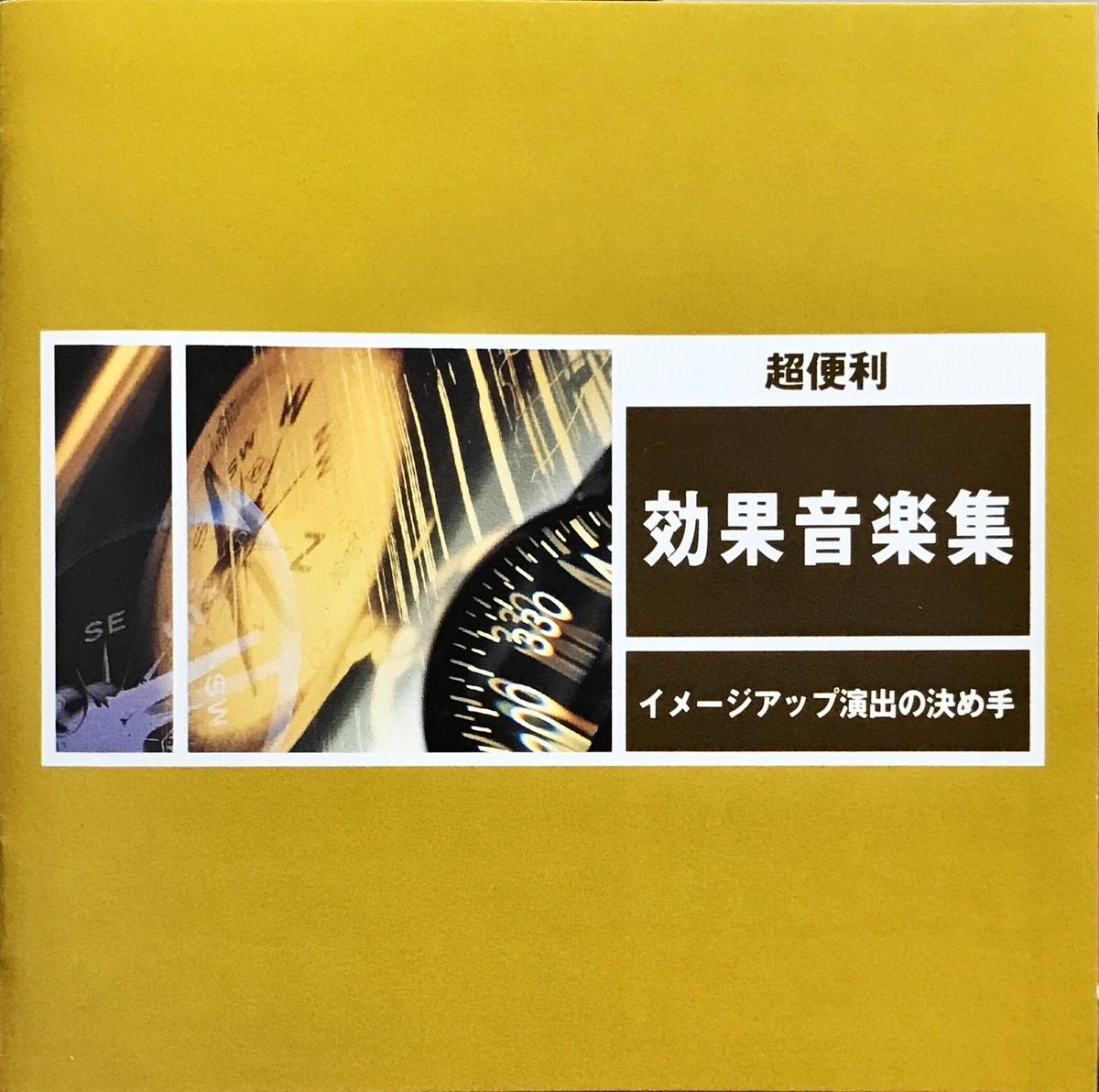 f:id:shibasakiyuji:20190602120733j:plain