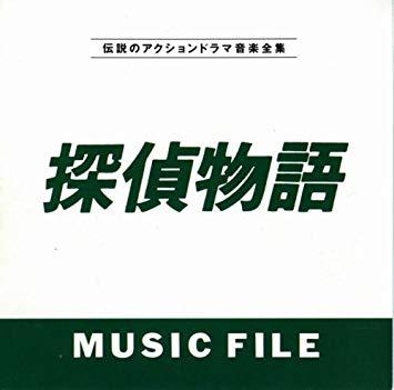 f:id:shibasakiyuji:20190608193538j:plain