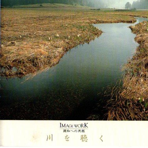 f:id:shibasakiyuji:20191122212801j:plain