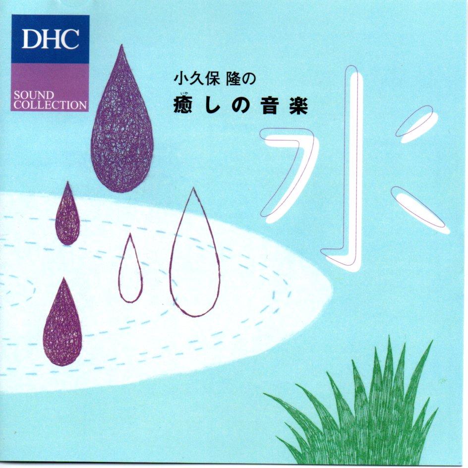 f:id:shibasakiyuji:20200109143545j:plain