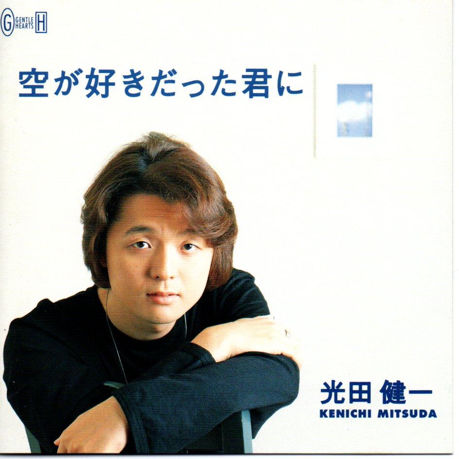f:id:shibasakiyuji:20200109143837j:plain