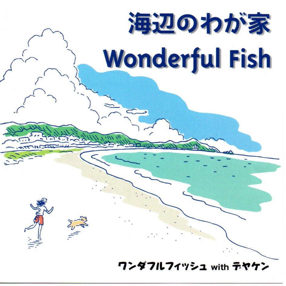 f:id:shibasakiyuji:20200109143916j:plain