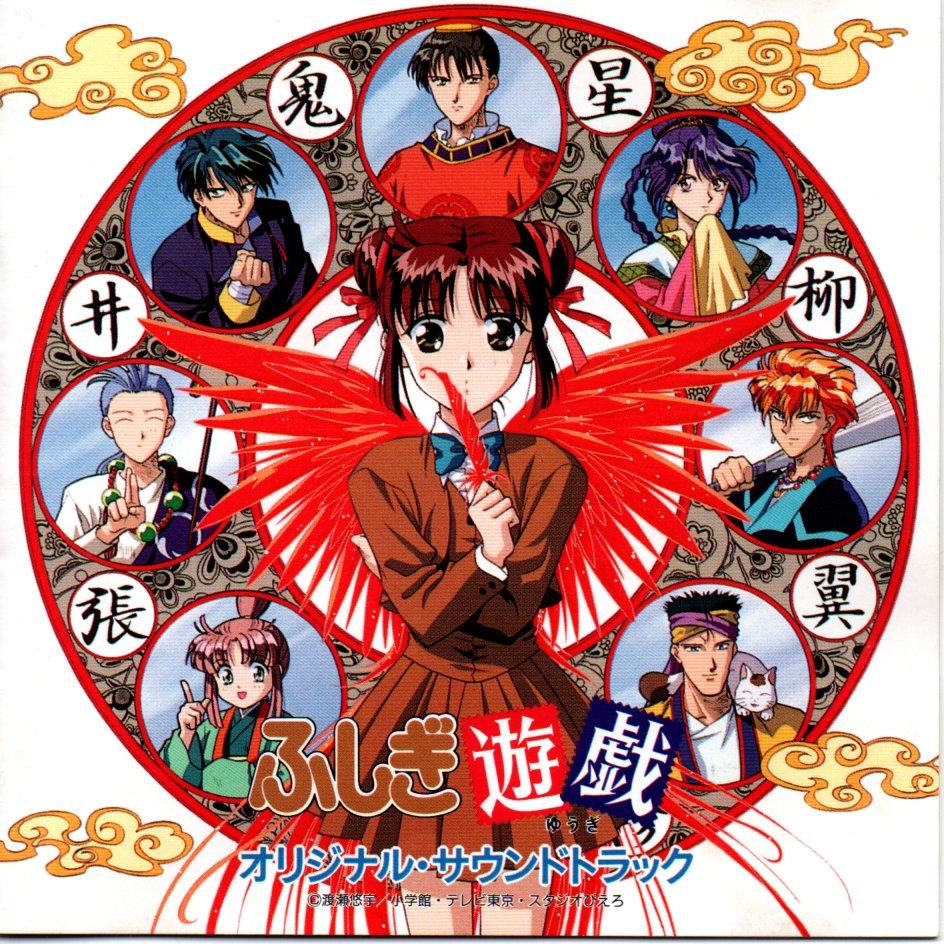 f:id:shibasakiyuji:20200109144055j:plain
