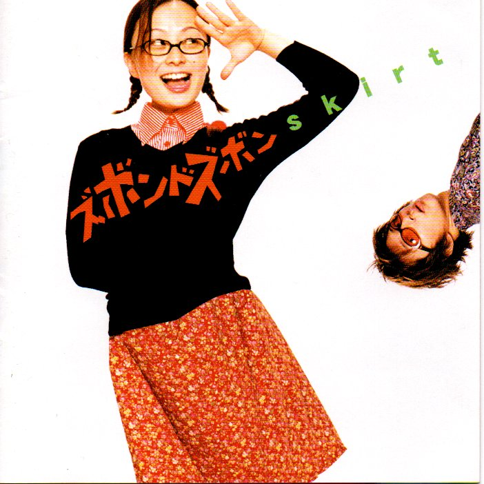 f:id:shibasakiyuji:20200110220955j:plain