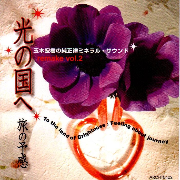 f:id:shibasakiyuji:20200110221016j:plain