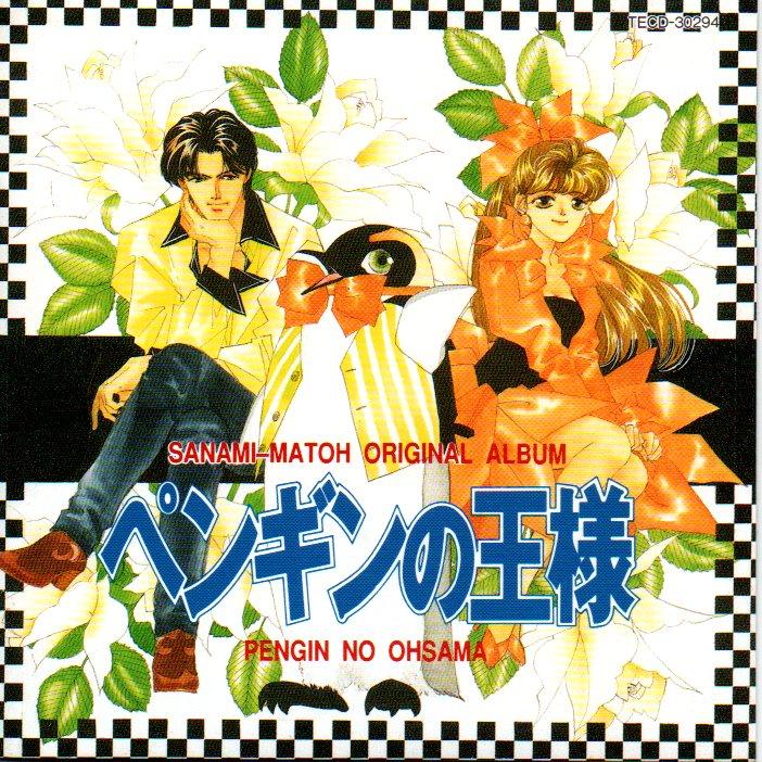 f:id:shibasakiyuji:20200110221226j:plain