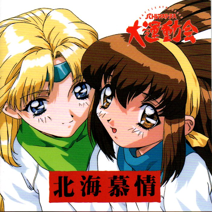 f:id:shibasakiyuji:20200110221336j:plain