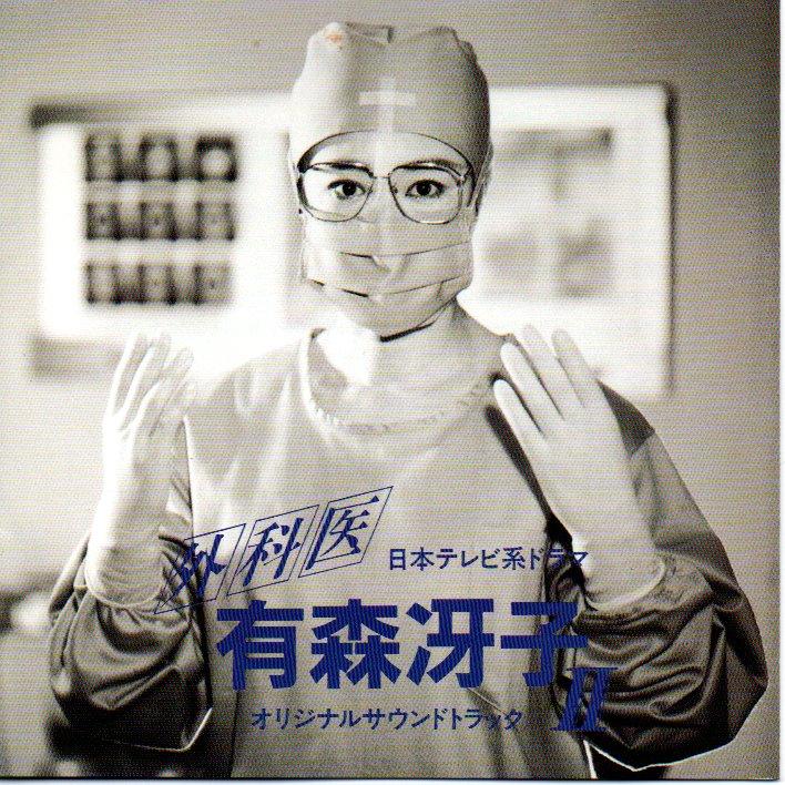 f:id:shibasakiyuji:20200110221539j:plain