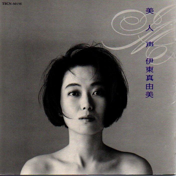 f:id:shibasakiyuji:20200121192528j:plain