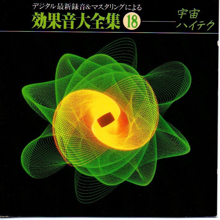 f:id:shibasakiyuji:20200304170207j:plain