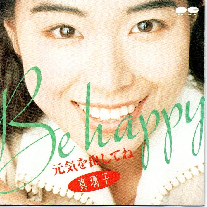f:id:shibasakiyuji:20200304170356j:plain