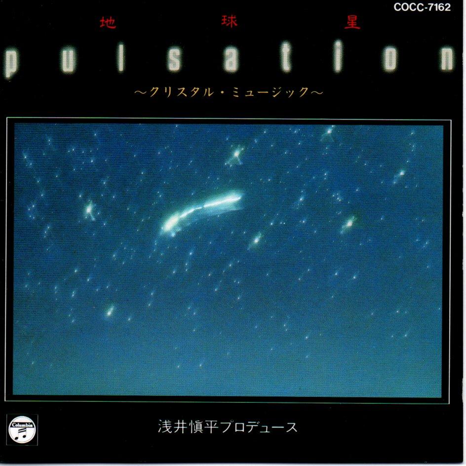 f:id:shibasakiyuji:20200306120046j:plain