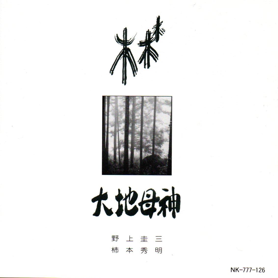 f:id:shibasakiyuji:20201024161637j:plain