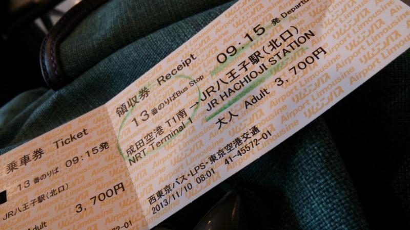 f:id:shibasenjin2007:20131222234802j:image:w360