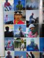 TURF HERO '88 背表紙裏の武豊ポートレート集