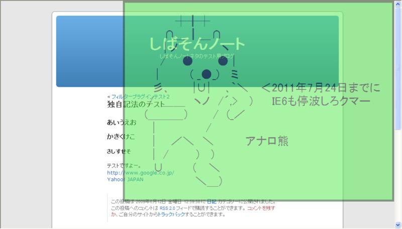 f:id:shibason:20090612180127p:image