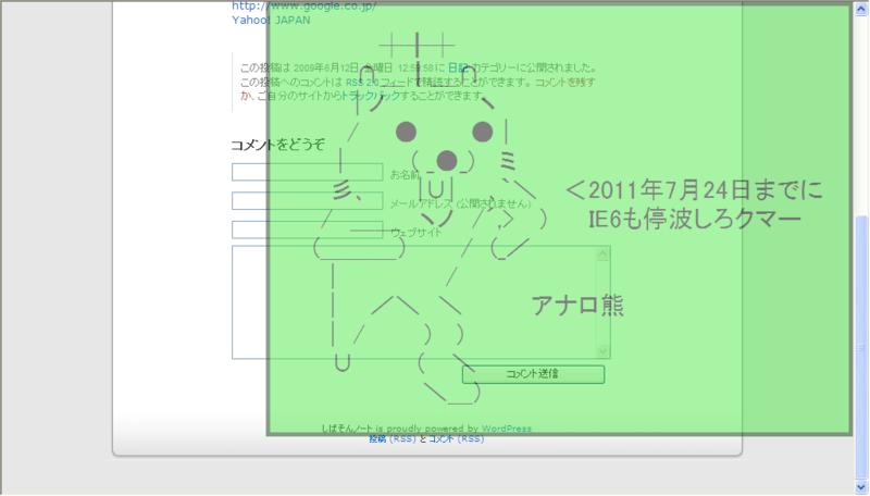 f:id:shibason:20090612180128p:image