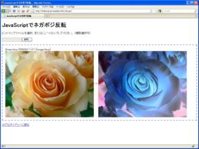 f:id:shibason:20100111143129j:image