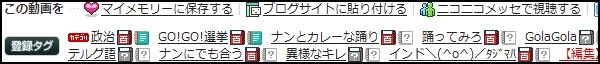 f:id:shibason:20100315204155p:image