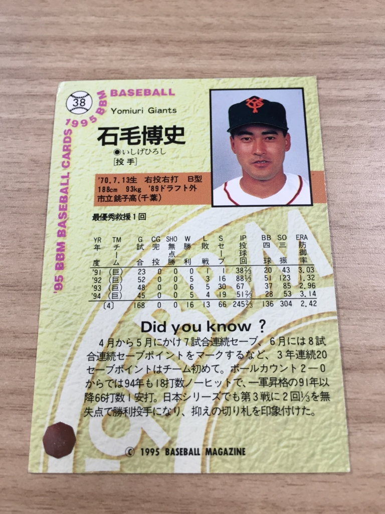 f:id:shibata_pro:20170512142716j:plain