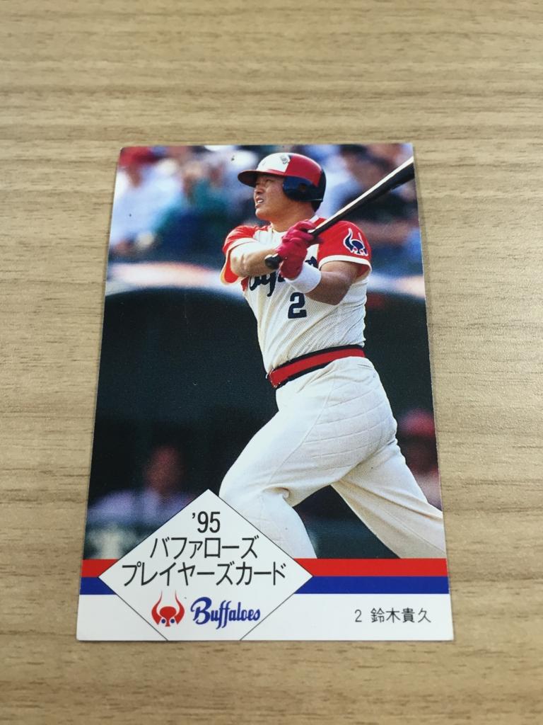 f:id:shibata_pro:20170512142747j:plain