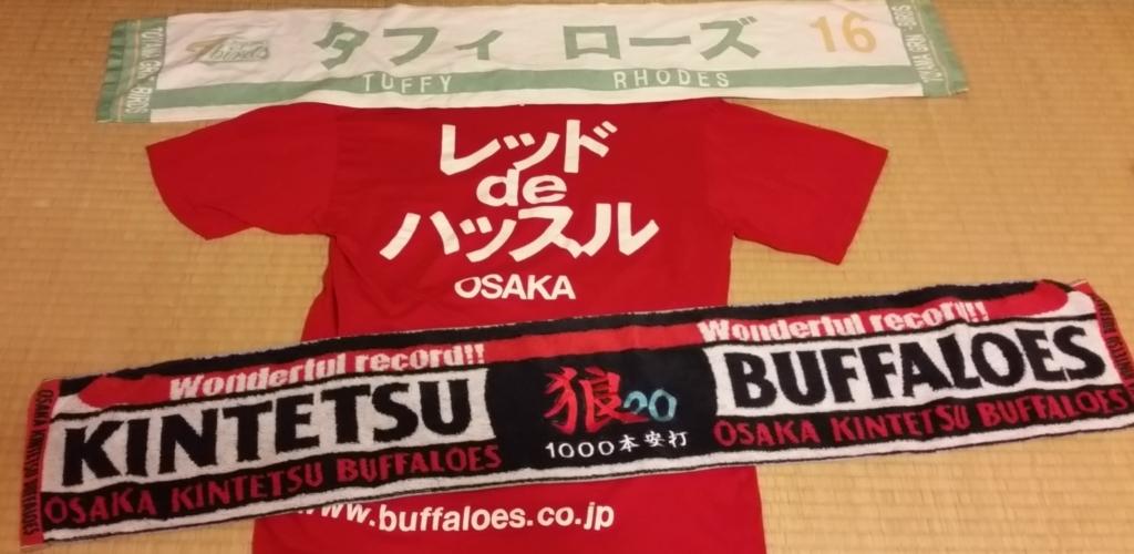 f:id:shibata_pro:20170522143114j:plain