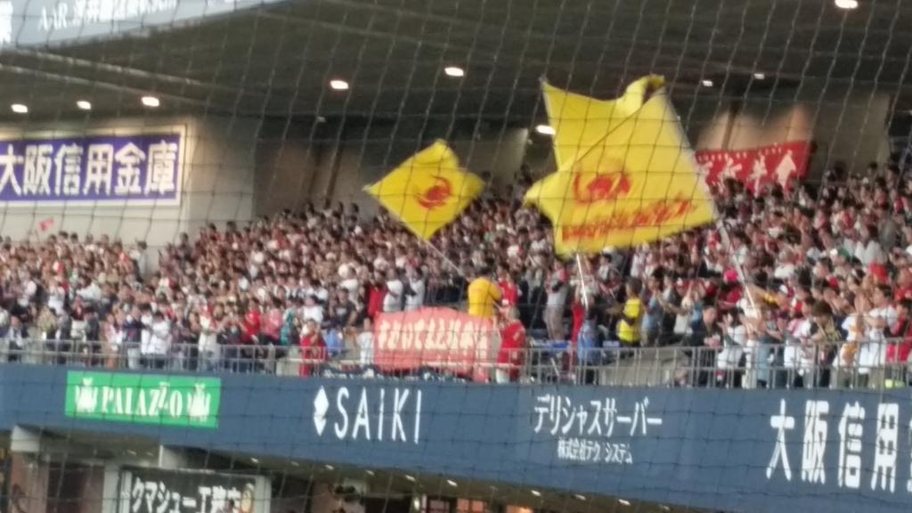 f:id:shibata_pro:20170522163155j:plain