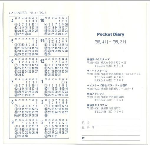 f:id:shibata_pro:20170809122349j:plain