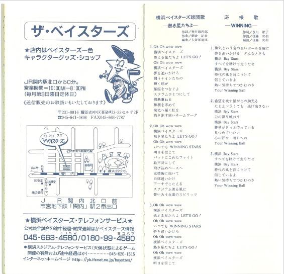 f:id:shibata_pro:20170809122503j:plain