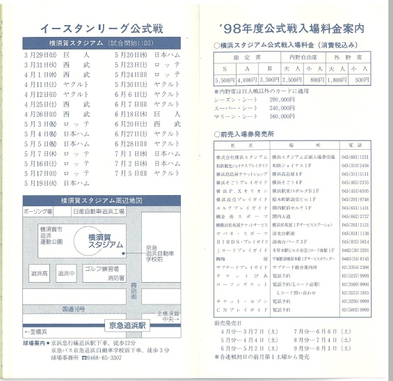 f:id:shibata_pro:20170809122507j:plain