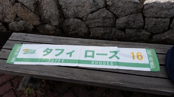 f:id:shibata_pro:20170829162121j:plain
