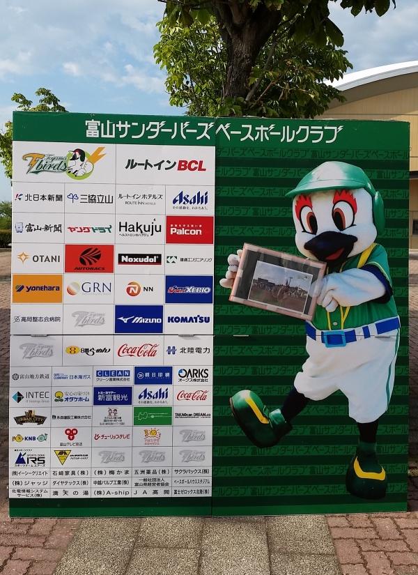 f:id:shibata_pro:20170829162141j:plain