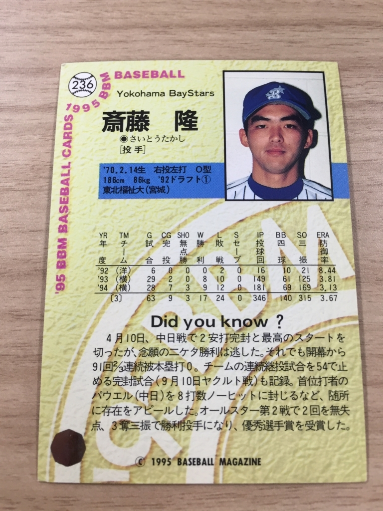 f:id:shibata_pro:20170911144850j:plain