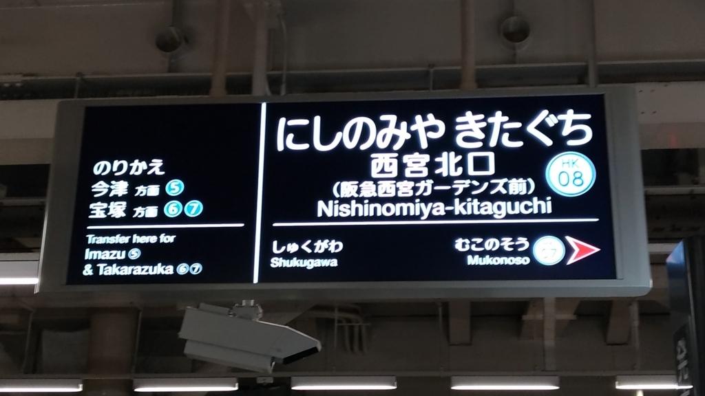 f:id:shibata_pro:20171128084915j:plain