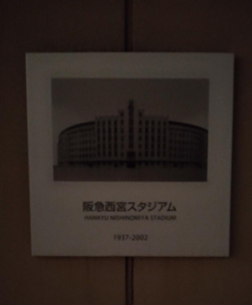 f:id:shibata_pro:20171130125023j:plain