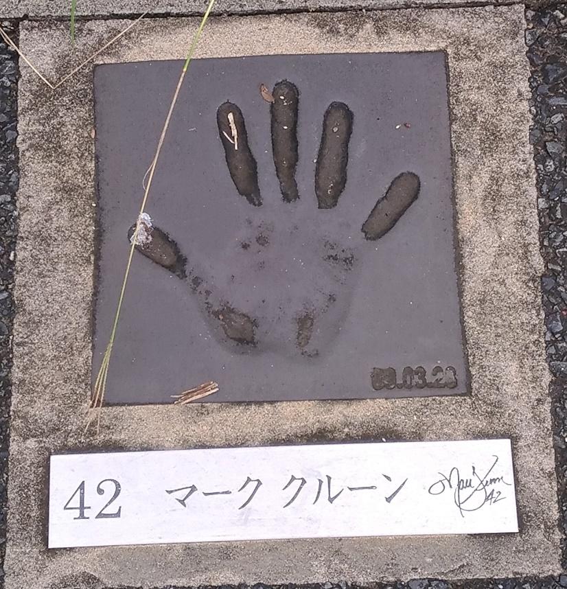 f:id:shibata_pro:20171220134830j:plain
