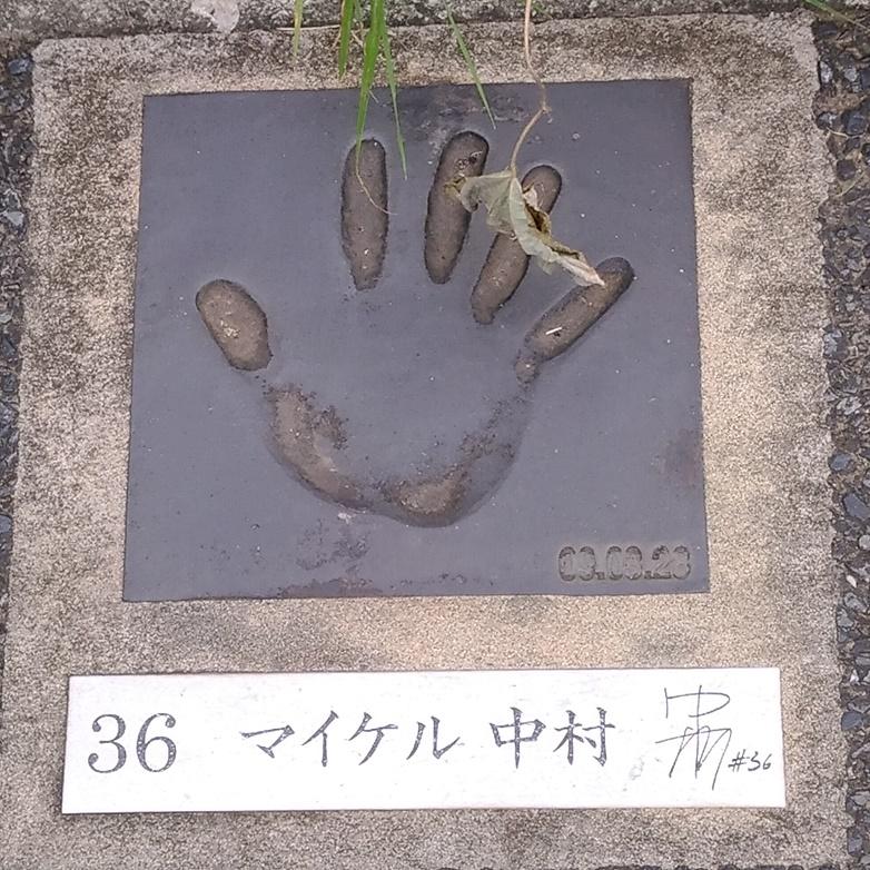 f:id:shibata_pro:20171220140328j:plain