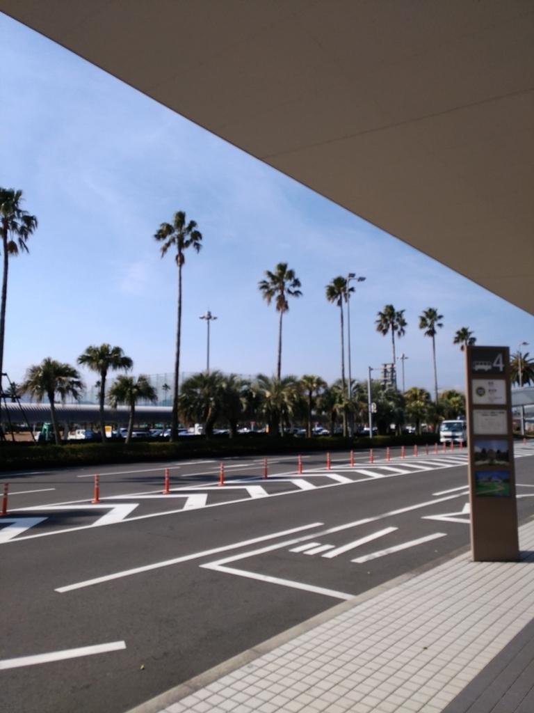f:id:shibata_pro:20180313124021j:plain