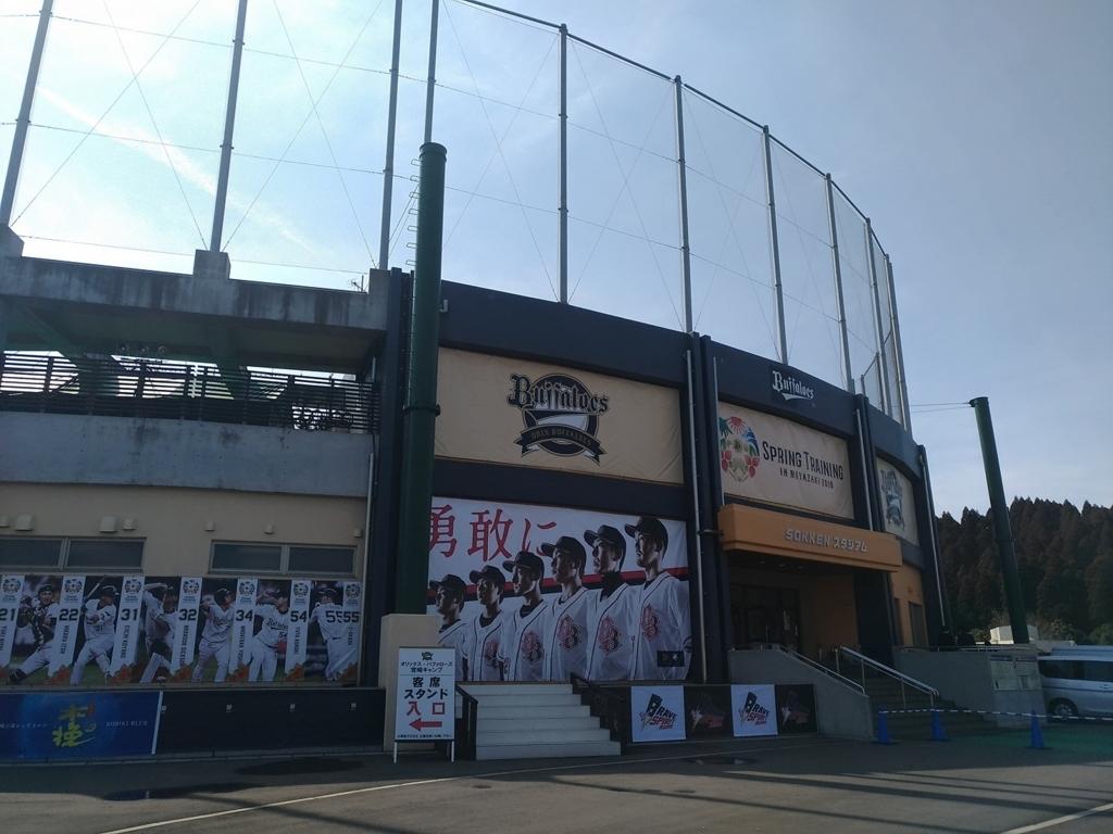f:id:shibata_pro:20180313162126j:plain