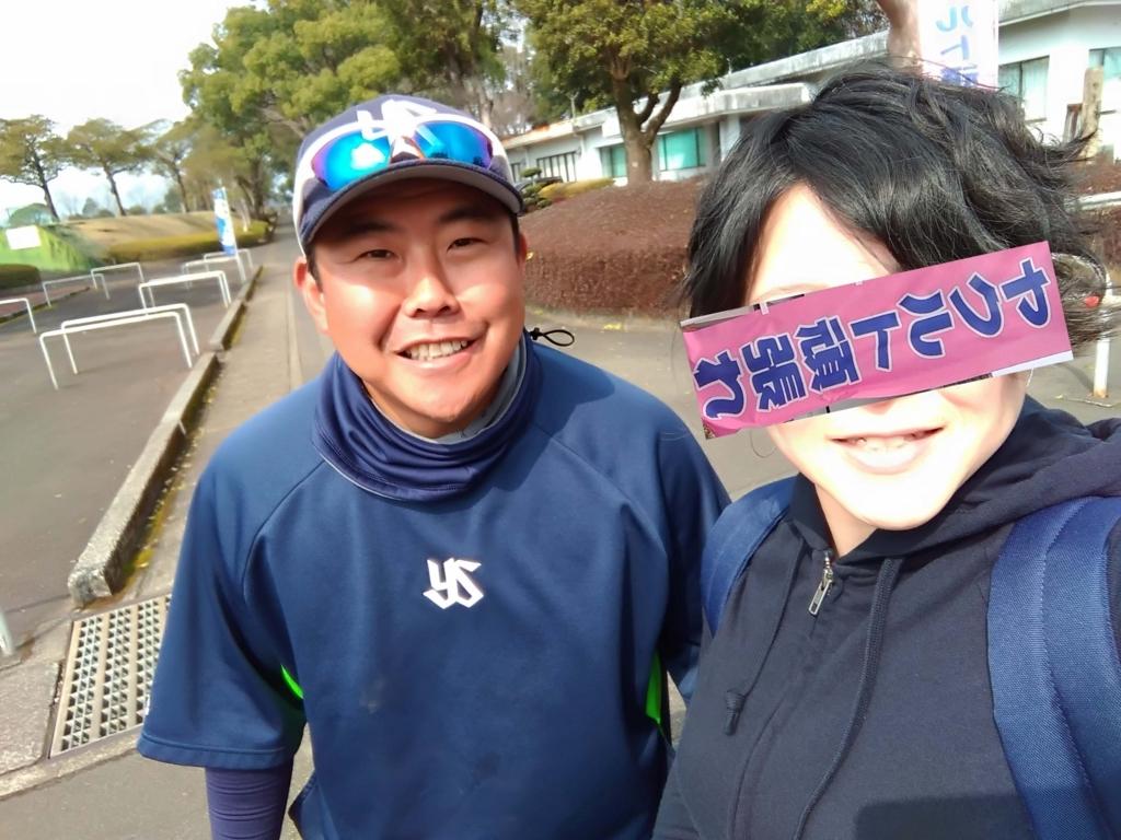 f:id:shibata_pro:20180315172712j:plain