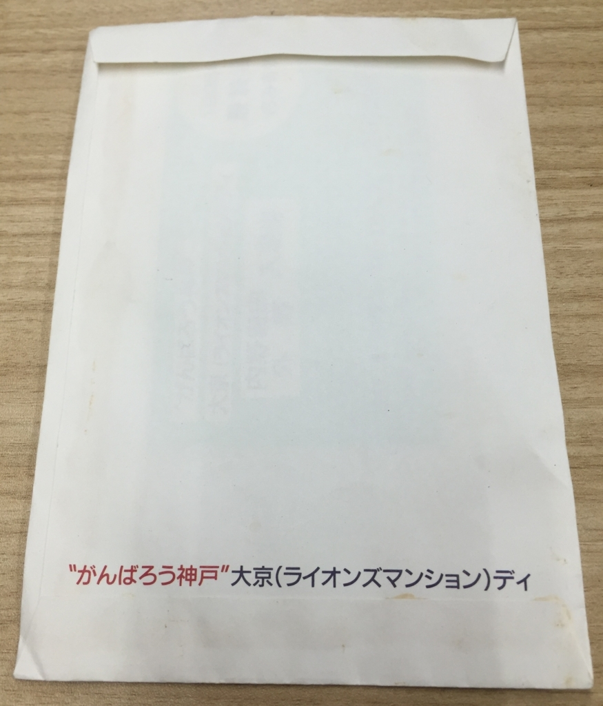f:id:shibata_pro:20180621154219j:plain