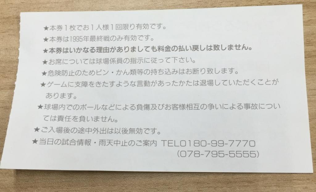 f:id:shibata_pro:20180621155635j:plain