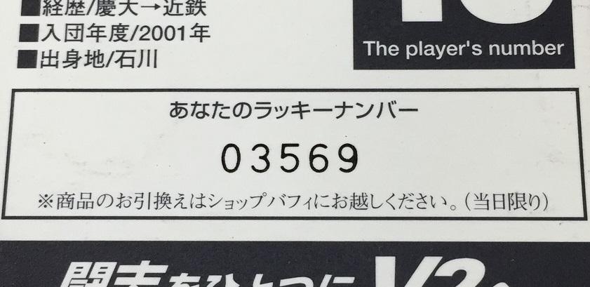 f:id:shibata_pro:20180828135738j:plain