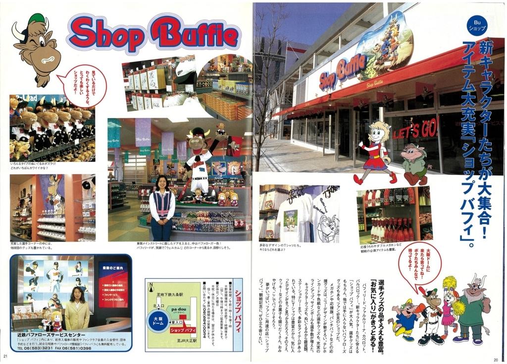f:id:shibata_pro:20180828140410j:plain